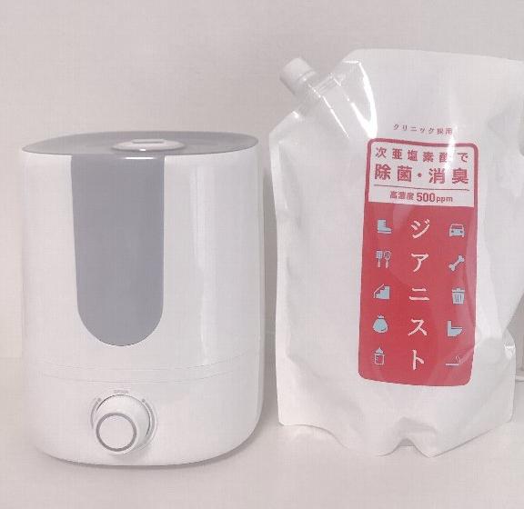次亜塩素酸対応超音波噴霧器を設置