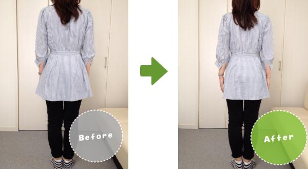 施術前と施術後の比較写真/後ろ姿/ヒップアップ