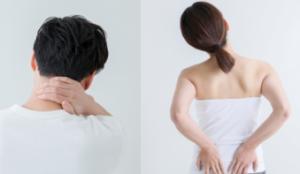 イメージ写真/肩こり/首こり